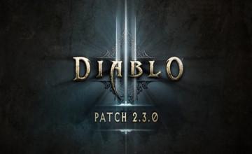 Diablo3 обновление 2.3.0