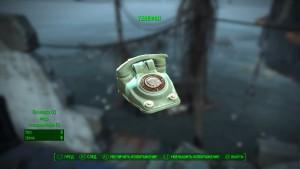 Fallout 4 Телефон