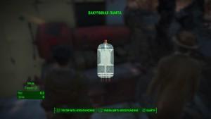 Fallout 4 вакуумная лампа