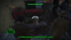 Fallout 4 Катушка силового реле