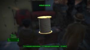 Fallout 4 Новые кабели