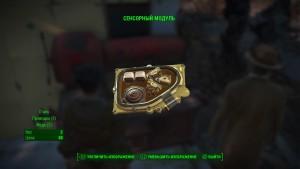 Fallout 4 Сенсорный модуль